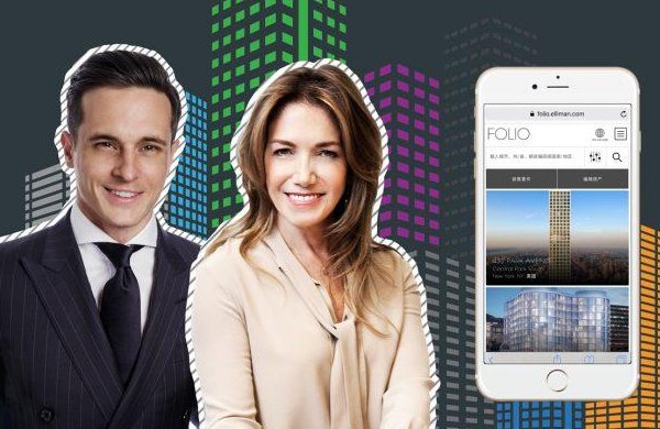 Douglas Elliman Launches New Platform to Boost New Development Market